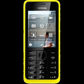 Nokia 301 DS yellow